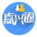 嘉兴圈官网版