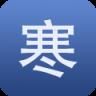 寒域app工厂锁机软件官网下载 v1.0