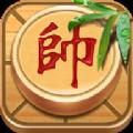 中国象棋单机对战游戏官网手机版 v1.0.0