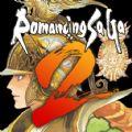浪漫沙加2官网ios苹果版游戏(Romancingsaga2) v1.01