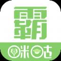 咪咕学霸君官网手机版app下载 v1.0