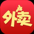 外卖点餐软件下载手机版app v1.0.0