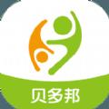 贝多邦家长端安卓版app v1.1.0.2