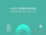 MIUI8系统多开分身版官方下载 v1.0