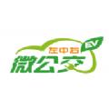 兰州E享行微公交官网app下载 v1.0.4