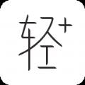 轻加减肥旧版本下载app v6.3.0