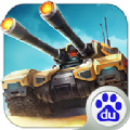 坦克大战OL下载百度版 v3.4.4.3