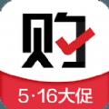 优购商城官方苹果版 v3.1.4