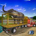 越野动物运输卡车2016