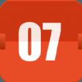 高考日历2017软件手机版app下载 v1.0.2