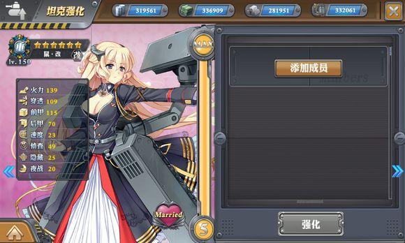 装甲少女坦克怎么选择? 好车推荐大全[多图]