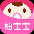 柚宝宝孕期迅雷下载最新版 v2.4