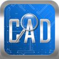 CAD快速看图官网PC电脑版下载 v3.2.2