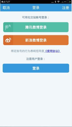 寒域app工场怎么下载?寒域app工厂软件下载地址[多图]