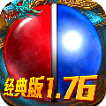 怒火焚天手游官方网站 v1.1.1