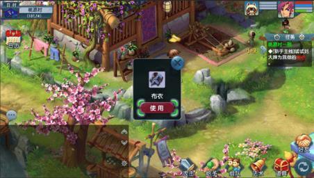 梦幻西游互通版能不能用模拟器玩 模拟器安装教程[多图]