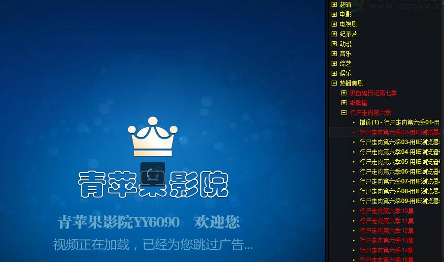YY6090青苹果影院评测:居家必备看片神器[图]