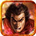 霸王英雄传1.4内购破解版下载 v1.4.0211
