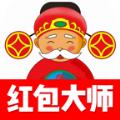 微信抢红包大师最新手机版app下载 v1.0