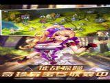 校花的贴身高手手游爆衣版下载 v1.3.5.3