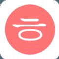 韩语口语学习网软件下载 v2.1.1