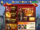豪情水浒3D手游官网正版 v1.0