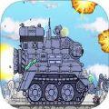 巨型坦克手机游戏官方版(Mega Tank) v1.1.5