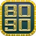 8090娱乐城手机游戏官方版 v1.1