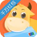 卡牛(苹果信用卡助手)手机ios版 v5.5