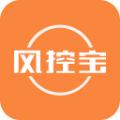 风控宝官网手机版下载 v1.0.1