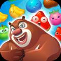 熊出没之熊大爱消除游戏官方手机版 v1.02