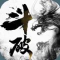 斗破苍穹手游官网ios版 v1.4.4