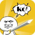 斗图神器app苹果版 v3.0.4