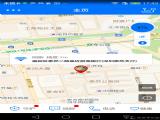 宝贝守护app手机版下载 v1.4.1