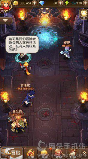 天命传说游戏官网唯一正版 v1.0.3