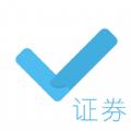 证券从业资格对题库考试官网软件下载 v1.0.1