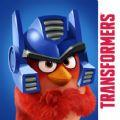 愤怒的小鸟变形金刚无限金币宝石iOS破解版 v1.15.3