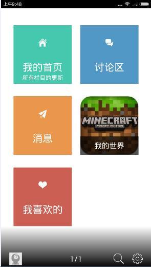 寒域app工厂用不了?寒域app工场怎么打不开?[图]
