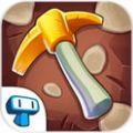 掘地三尺2游戏官方手机版(Mine Quest 2) v1.10.3