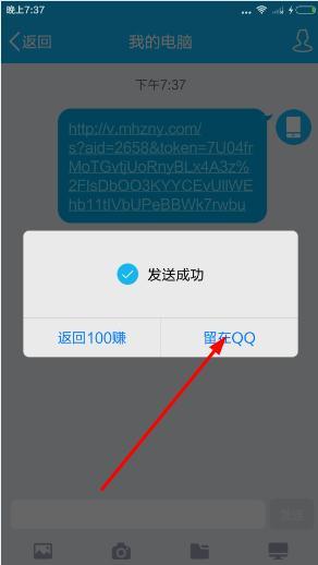 100赚邀请码怎么获得?100赚邀请码获取教程[多图]