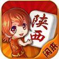 闲来陕西麻将游戏官方手机版 v1.0.6