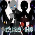 武斗纹章游戏