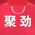 聚劲团购靖边下载安装APP手机版 v4.2.1