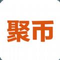 聚币网交易平台