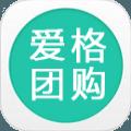 爱格团购网官网APP下载 v2.2.1