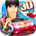 3D狂野飞车3极速前进官方安卓手机版 v1.00.00