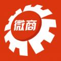 易极微商app