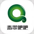 翡翠吧吧app手机版下载 v0.5.16