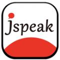 Jspeak日语翻译软件app官方下载 v4.0.0