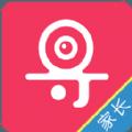 51寻课官网版